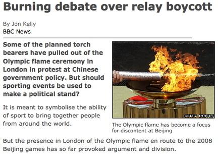 Olympictorch_london_2