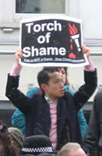 Torch_of_shame