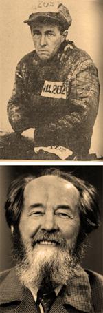 Solzhenitsyn_gulag_b_2